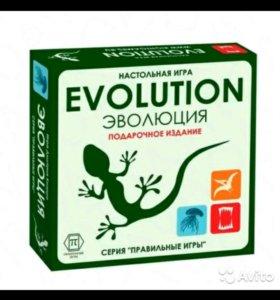 Настольная игра Эволюция: Подарочный Набор