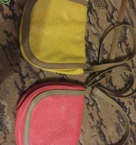 Желткая сумка ,розовая продано