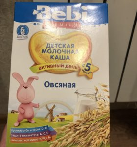 Детское питание беллакт кисломолочный,каши Bebi