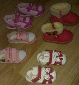 Детская обувь 21- 22 кеды кросовки