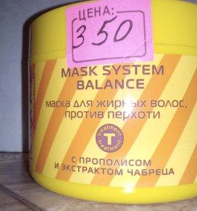 маски. бальзамы