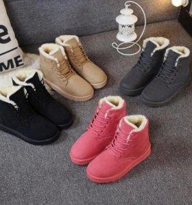 Теплые зимние ботиночки.