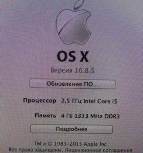 Продаю iMac