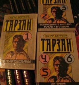 Э. Берроуз. Тарзан. 6 книг в 3 томах