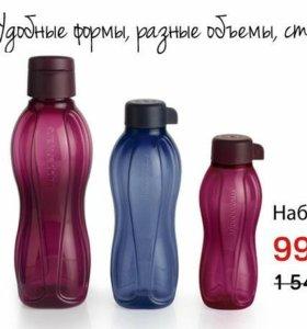 Таппервей бутылки