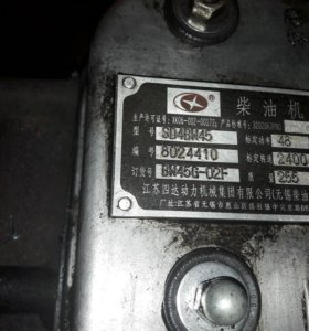 Погрузчик YIGONG ZL20