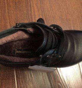 Ботинки зимние Terra Impossa