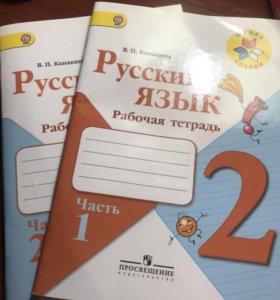 Рабочие тетради по русскому языку 2 класс
