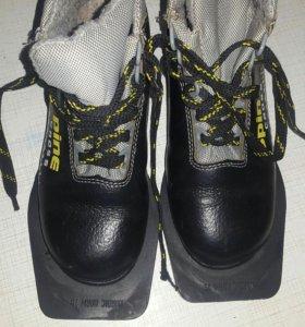 Ботинки лыжные 33р