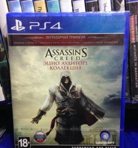 Assassin's Creed эцио аудиторе коллекция на PS4