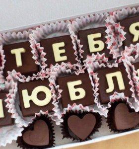 Конфеты с буквами,розы из шоколада