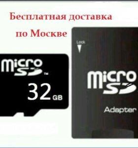 Micro SD 32Гб 64Гб 128Гб БЕСПЛАТНАЯ доставка