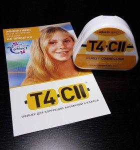 Трейнер T4CII (Т4С2)
