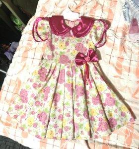 Нарядное платье рост 110