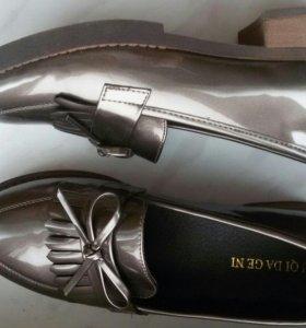 Туфли-лоферы женские