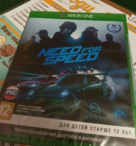 Need for speed Xbox one новая