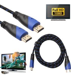 НОВЫЙ HDMI кабель