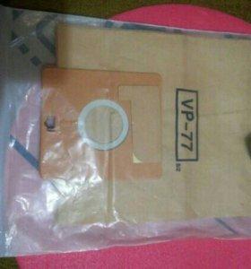 Пылесборники мешки для пылесоса Самсунг 4шт 100руб