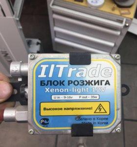 Блок розжига xenon 12v