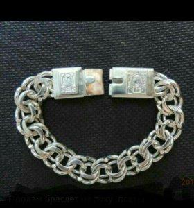 Браслет серебро 925