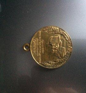 Медаль Участник выставки ВДНХ