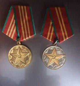 Медаль « За безупречную службу»