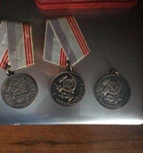 Медали «Ветеран труда»