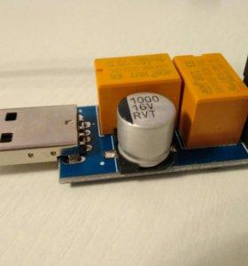 Сторожевой таймер USB WatchDog 4.1