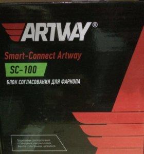 Блок согласования для фаркопа Artway. Новенький
