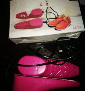 Электрическая сушилка для детской обуви