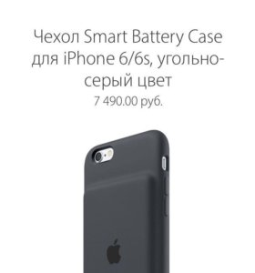 Apple чехол - зарядка