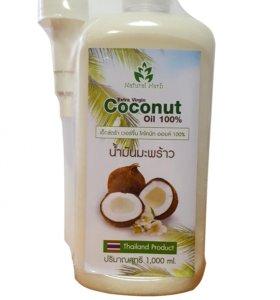 Натуральное кокосовое масло 100% , 1л