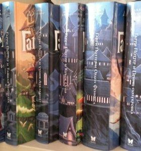 Серия книг о Гарри Поттере