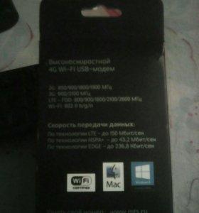 4G wi-fi модем