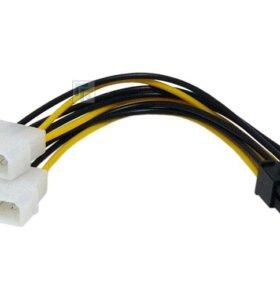 Для видеокарты, переходник molex - 8 pin
