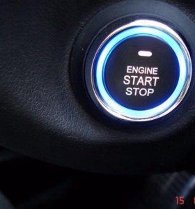 Установка start,stop