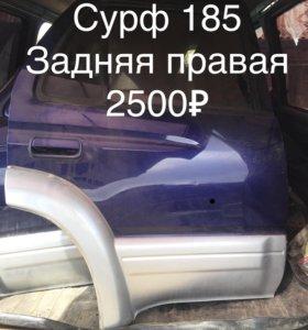 Сурф185