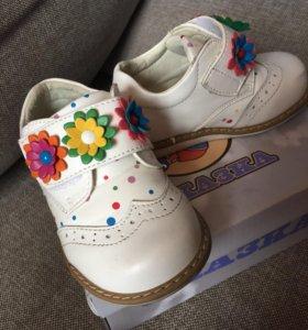 Весенняя обувь р22