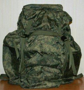 Рюкзак для охотников и рыбаков 45 литров