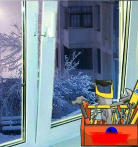 Ремонт окон и балконов из ПВХ и Al профиля