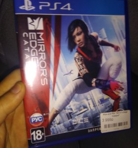 Mirror's Edge 2 PS4 Торг