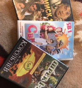 Продаются DVD диски