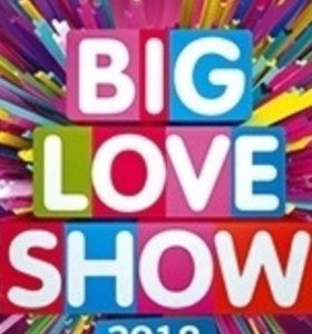 Билет на BIG LOVE SHOW