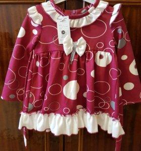 Новое платье для девочки 1,6-2,6 лет.