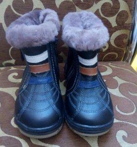 Новые зимние ботиночки 15,5 см