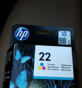 Картридж HP N22 C9352AE цветной оригинальный