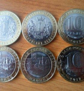 10 рублей 2017 года Олонец, Ульяновская обл