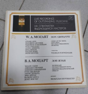 "Виниловая пластинка Моцарт""Дон Жуан"""