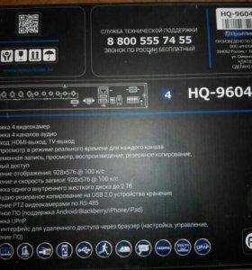 Видеорегистратор Spezvision HQ-9604p