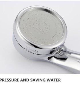 Экономия воды массажная насадка